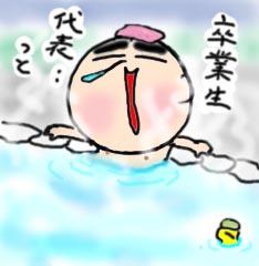 touji-2.jpg