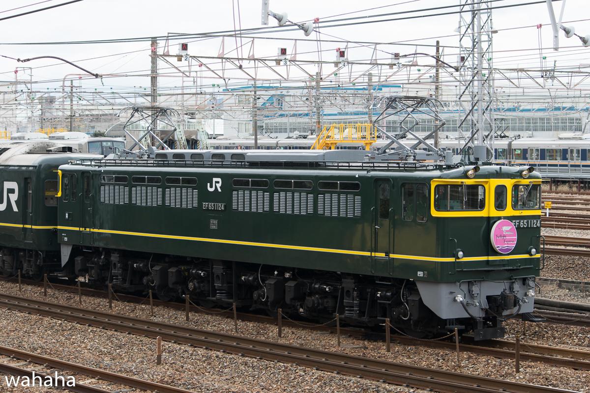 280132okubotowa-04.jpg