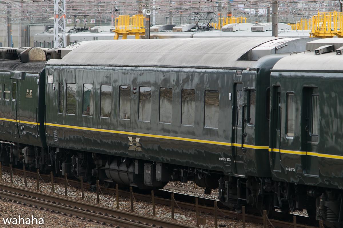 280132okubotowa-06.jpg