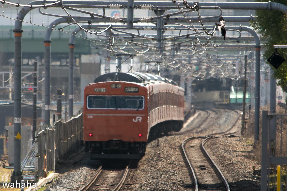 280211kanjousen-4-1b.jpg