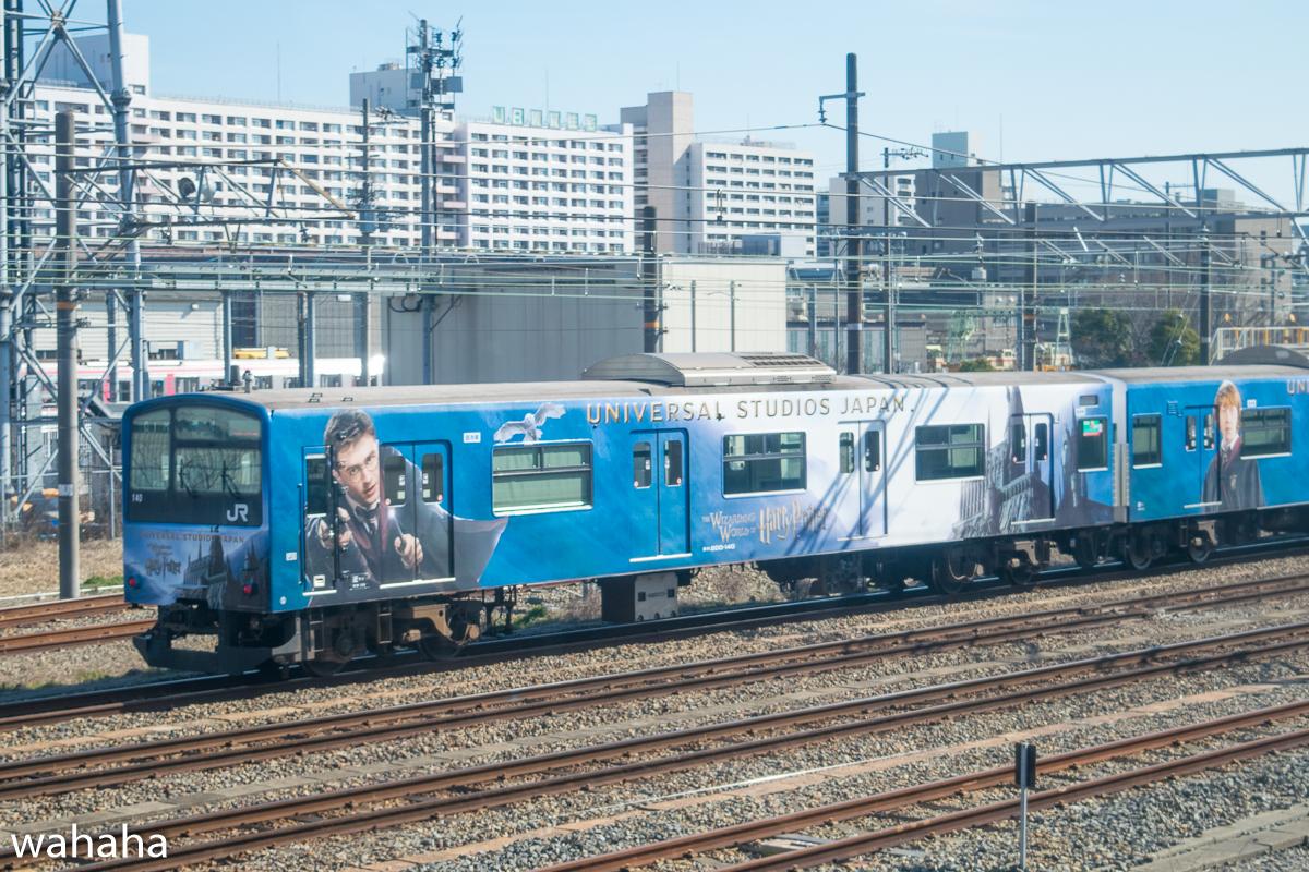 280211kanjousen-4-2b.jpg