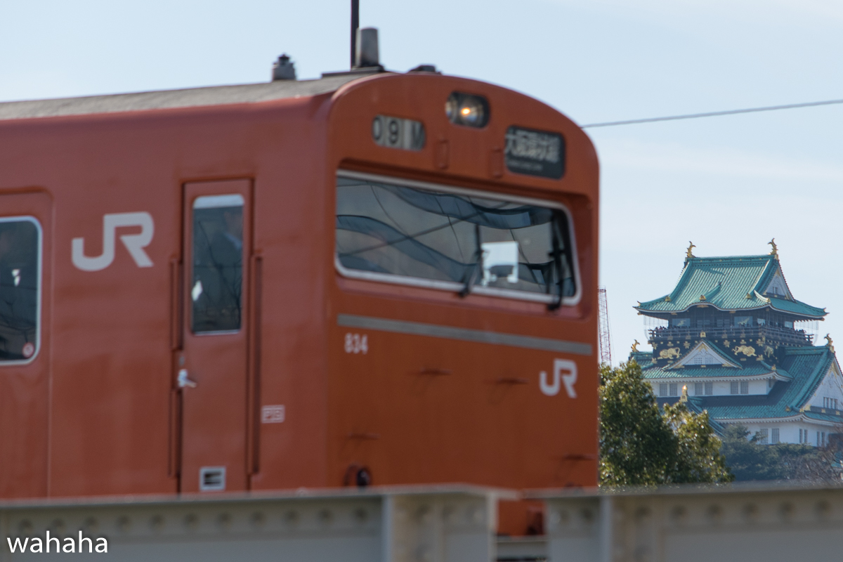 280211kanjousen-4-3.jpg