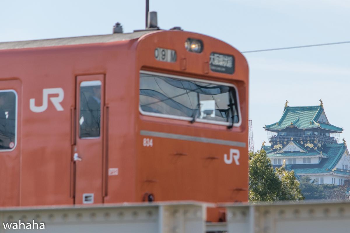 280211kanjousen-4-3b.jpg
