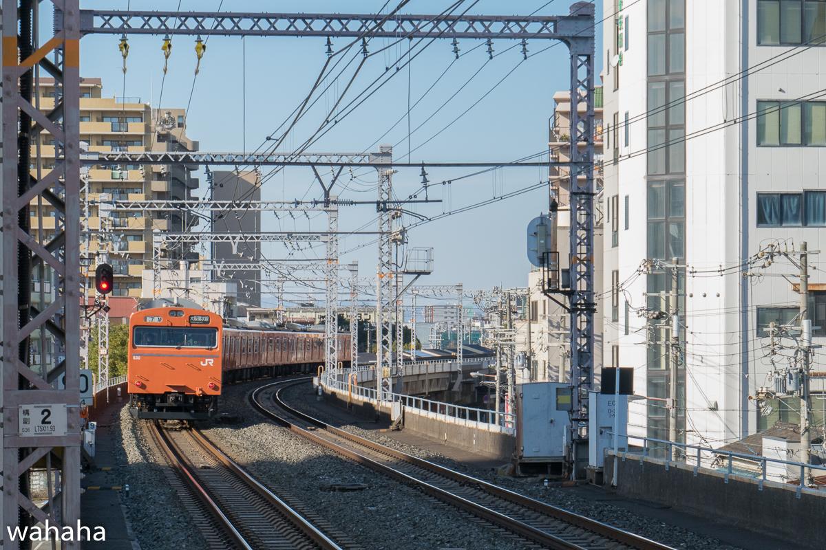 280211kanjousen-5-2.jpg