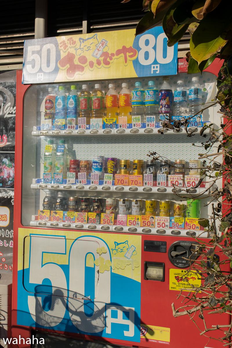 280211kanjousen-6-4b.jpg
