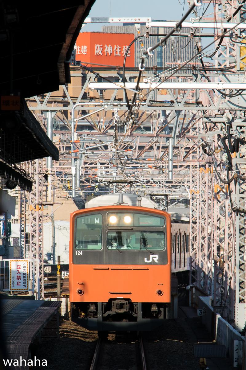 280211kanjousen-7-1.jpg