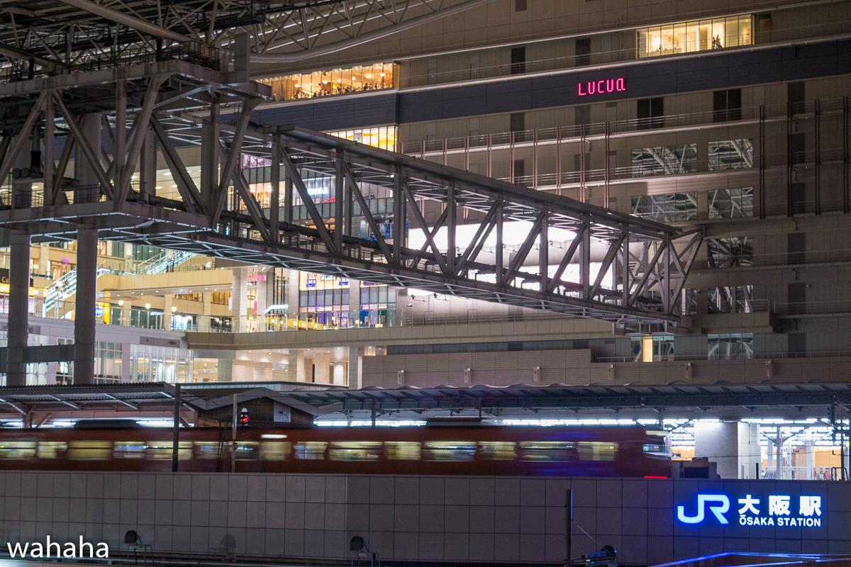 280211kanjousen-7-3.jpg
