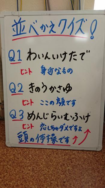 whybokae_convert_20160126203051.jpg