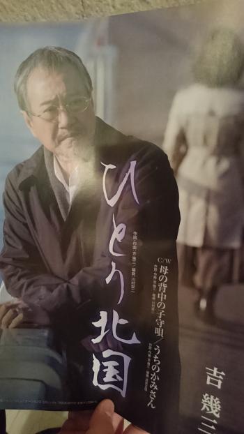 yosiikuz1_convert_20160305180917.jpg