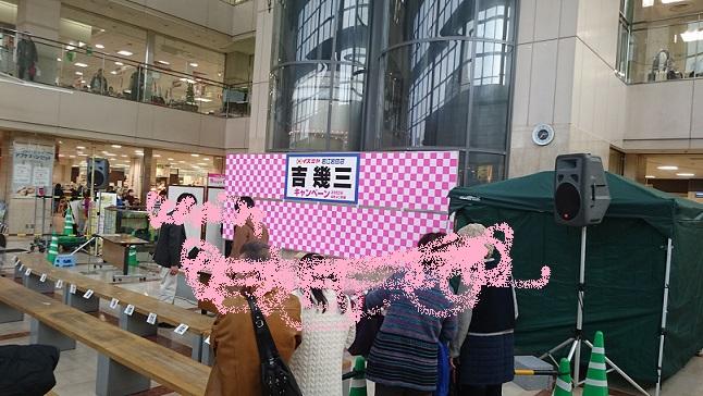 yosiikuz2.jpg