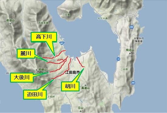 2)江田島町南部 中町河川名