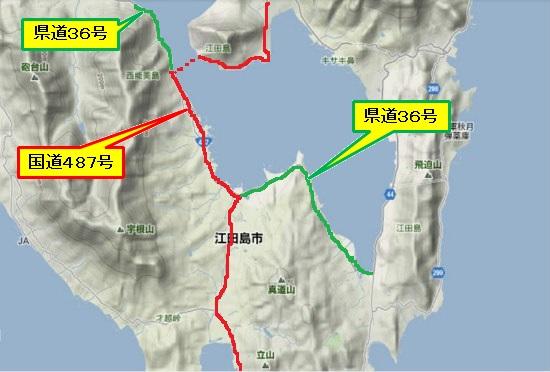 2)江田島町南部・国道487号