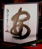 2015今年の漢字