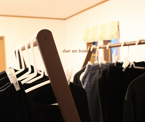 洗濯物黒2