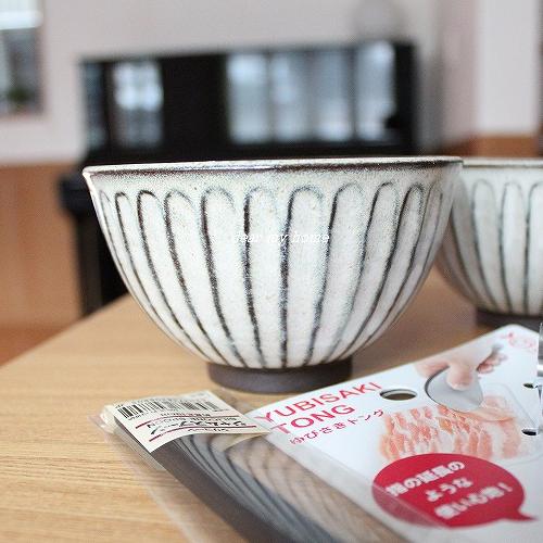 新しいお茶碗