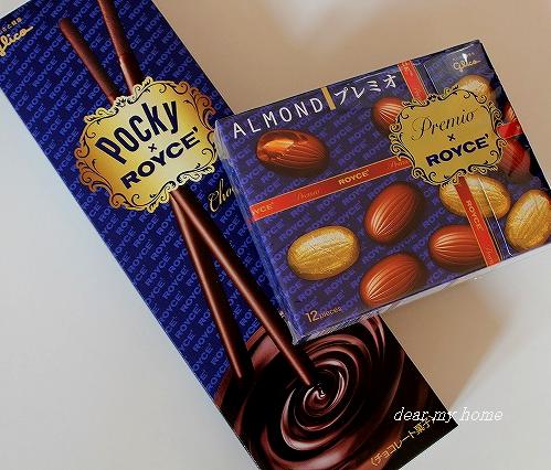 ロイズコラボポッキー&チョコ