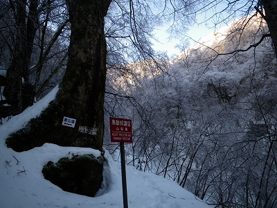 千段の滝入口