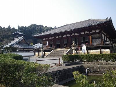 当麻寺本堂
