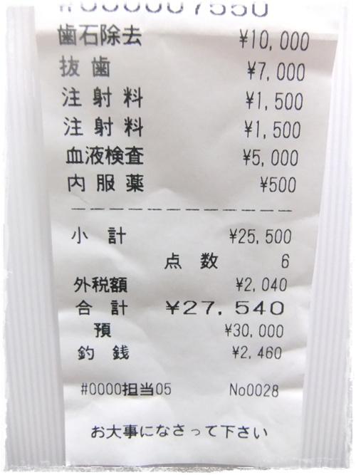 2015_1111歯石処置0001