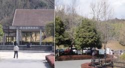鏡山公園20160228