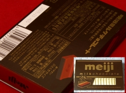 明治チョコレート 28block 箱入り