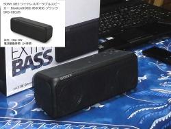 SONY パーソナルオーディオシステム SRS-XB3