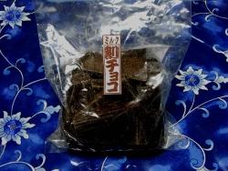 割りチョコレート