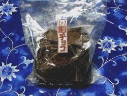 板ブロックミルクチョコレート 500g
