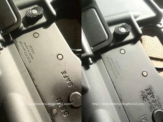 FC2-900EX2-s.jpg
