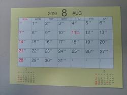 カレンダー縮小