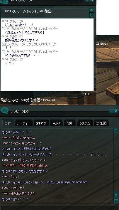 CcxP_FXUAAATsf8.jpg