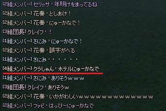 mabinogi_2015_12_28_010.jpg