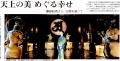 2015年 京都・秋季:非公開文化財 特別公開 その2-5