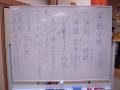 誓願寺(写経体験)14