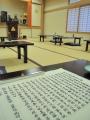 誓願寺(写経体験)19