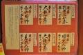 誓願寺(写経体験)25