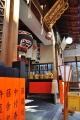 観亀神社・二の午祭11