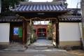 漢國神社4