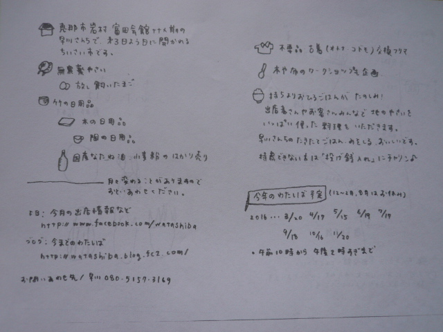 P1050721.jpg