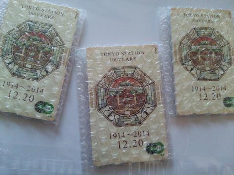 東京駅100周年記念Suica