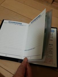 手帳ケース