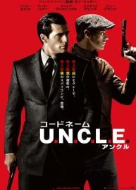 「UNCLE」