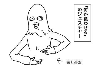 2015112901.jpg