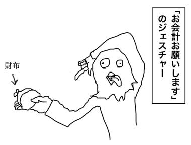2015112902.jpg