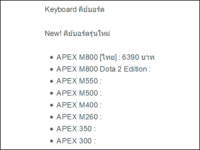 APEX_M_Series_03.jpg