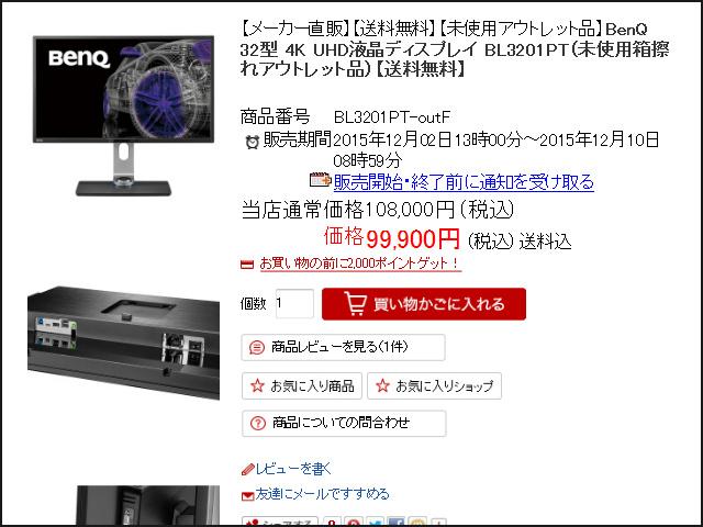 BL3201PT_19.jpg