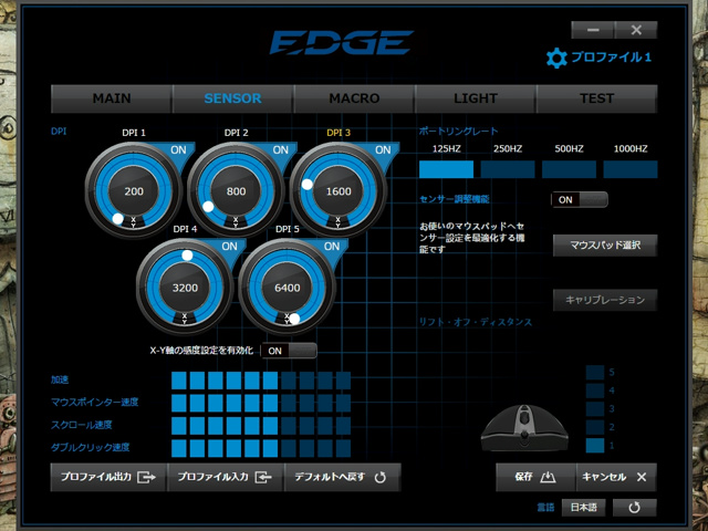EDGE_101_42.jpg
