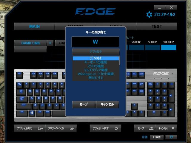 EDGE_201_45.jpg