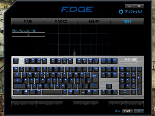 EDGE_201_50.jpg