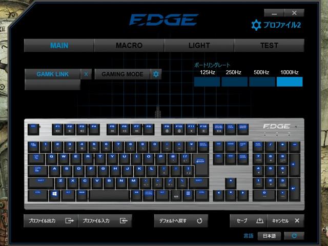 EDGE_201_51.jpg